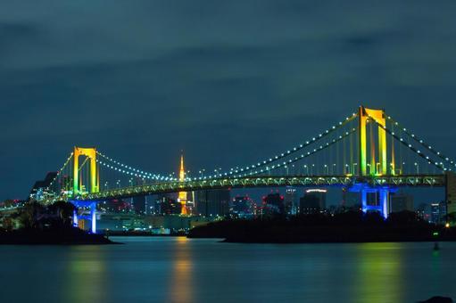 Odaiba Rainbow Bridge and Tokyo Tower