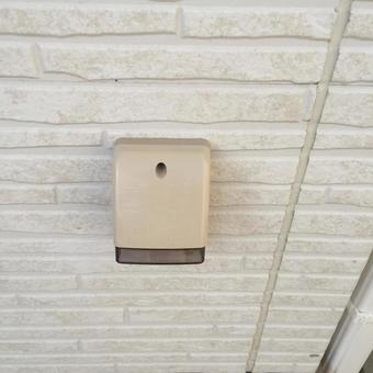 Outer wall and waterproof receptacle