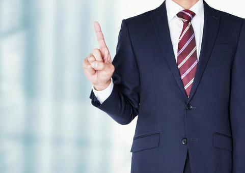 Point pose businessman