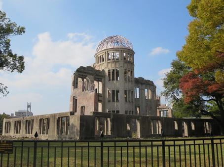 13.11.01 Atomic Bomb Dome