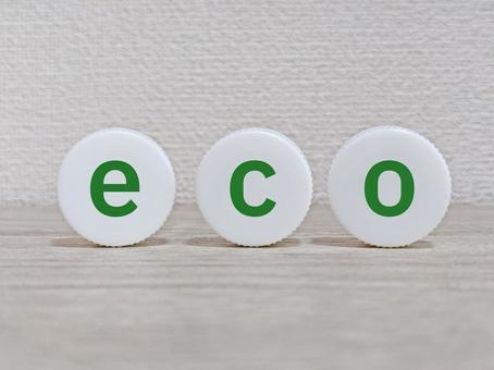 PET bottle cap message (eco)