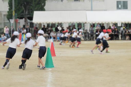 Athletic field Eye of typhoon