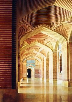 Jermi · Mosque 1