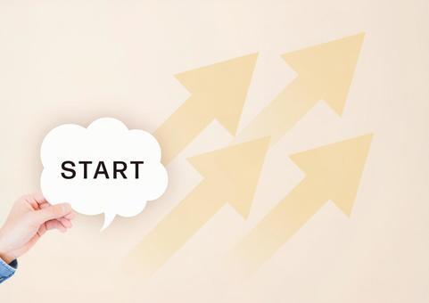 Start and arrow