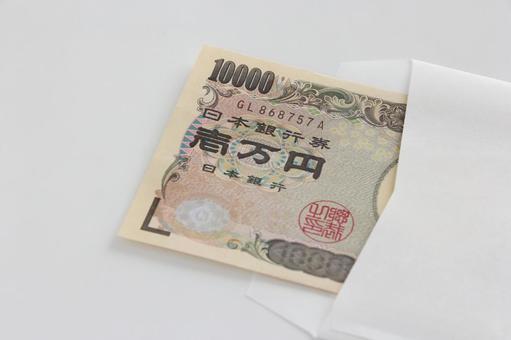 Ten thousand yen