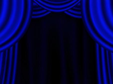 青い緞帳のイメージ