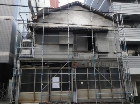 주택 철거 1