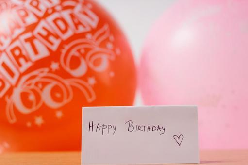 Handwritten birthday card and birthday balloons 2