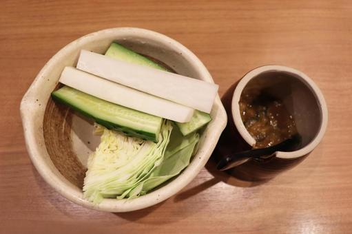 Vegetables to eat with miso
