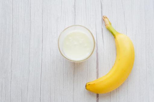 Banana yogurt directly above the bird's-eye view