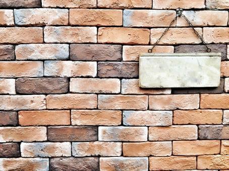 벽돌 배경 + 표시 6