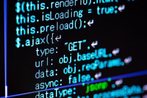 Image of system development, IT development, programming, and programs
