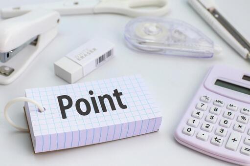 포인트 point 단어장 단어 카드
