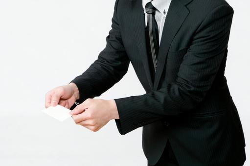Businessman 81 [business card exchange]