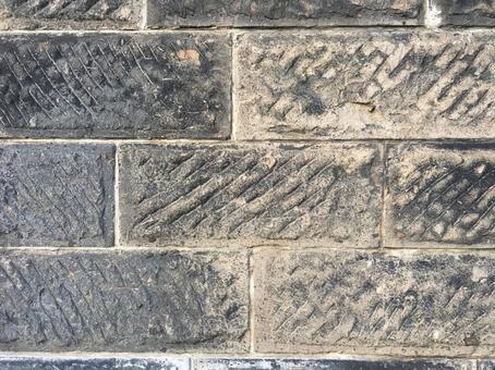 Sapporo soft stone texture