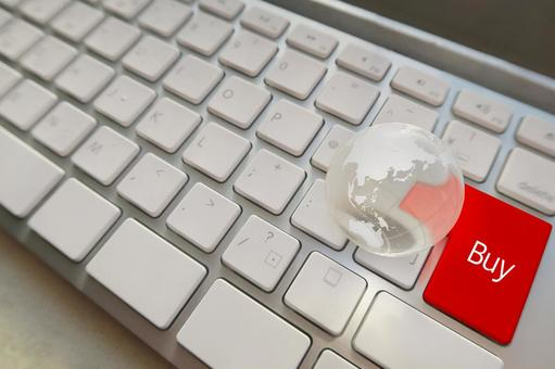 Online shopping and keyboard