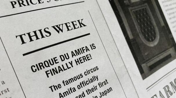 이번 주 영어 뉴스
