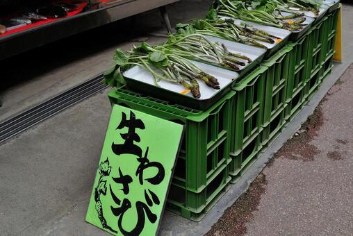 Country · Wasabi sale · Morning market