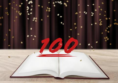 Book and 100 points out of 100