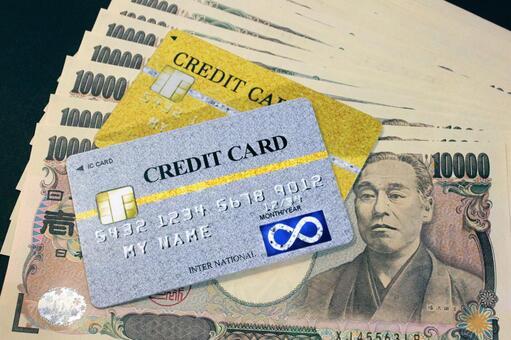 신용 카드와 1 만엔 지폐