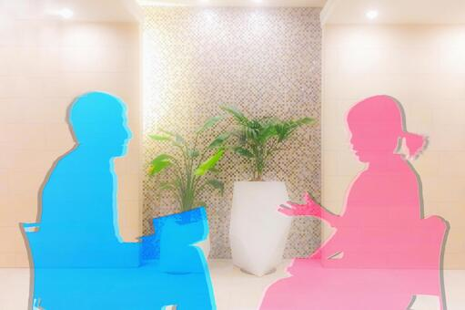 Gender counseling to face each other