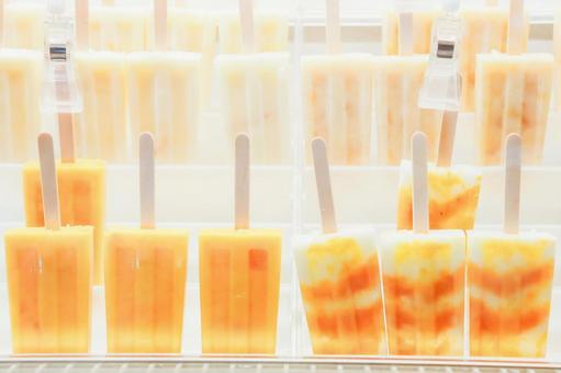 Ice bar showcase