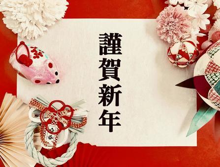 New Year's material Taisho romantic style [Tsuruga New Year]