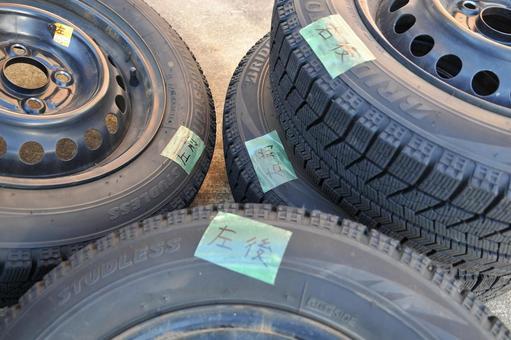 Tire change (rotation mark) 03