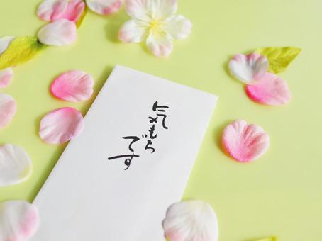 감사 봉투와 꽃잎