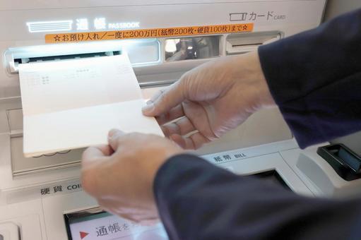 ATM 운영