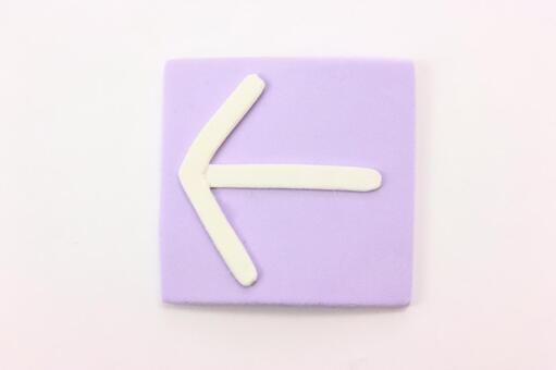 Clay art icon Arrow 2