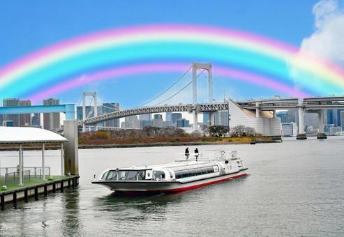 Water bus to Rainbow Bridge (Double Rainbow)