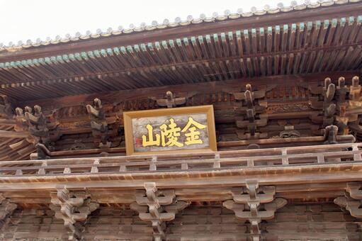West Temple Jen Wang door