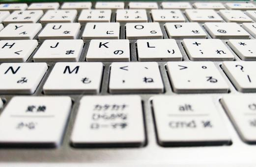 Ordinary keyboard of a personal computer