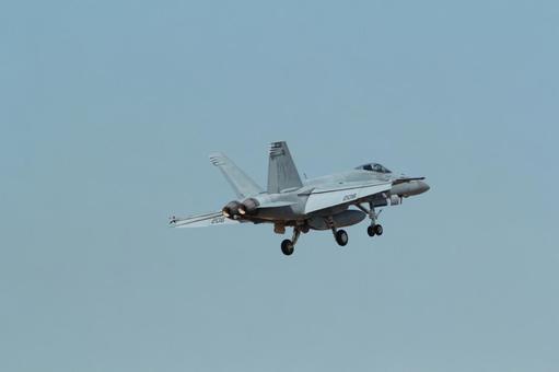 Fighter landing posture