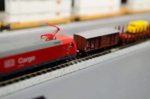 Model cargo train 1