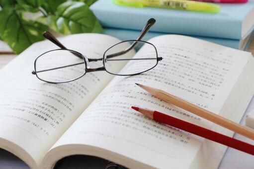 Materials Eyewear Pencils