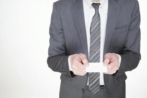 Businessman business card