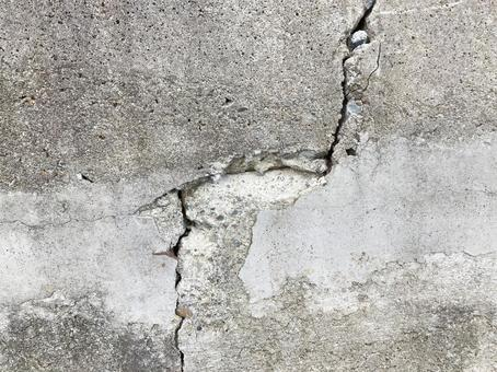Cracked old concrete texture material _b_30