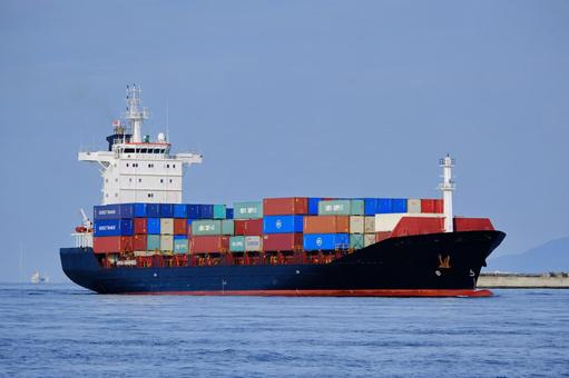 Arrival of container ship