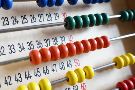 Abacus for young children