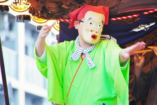 Mai dance festival