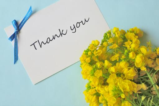 Thank you card with bouquet of rapeseed