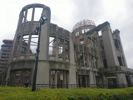 Atomic Bomb Dome March 2019 (2)