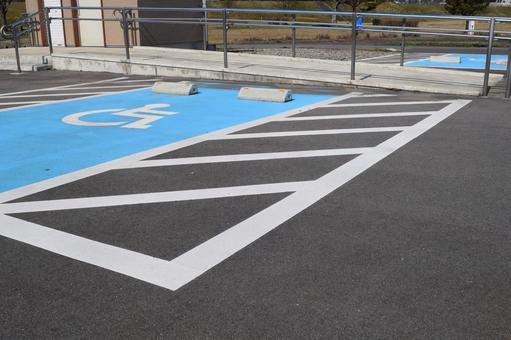 Wheelchair mark Parking lot for the disabled