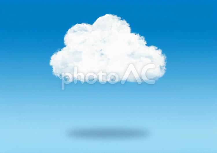 クラウドイメージの写真