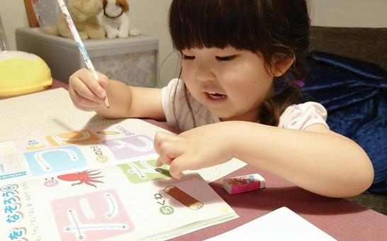 Hiragana, learning, studying, children, toddlers