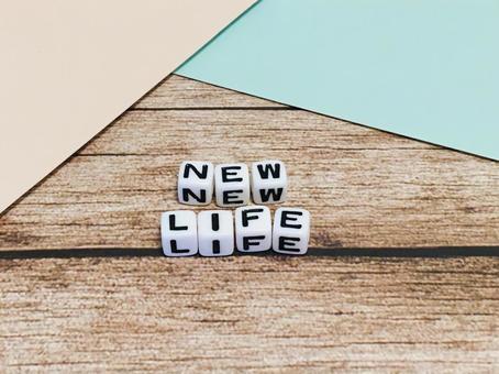 New life / new life