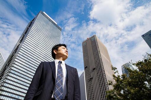 비즈니스 센터의 사업