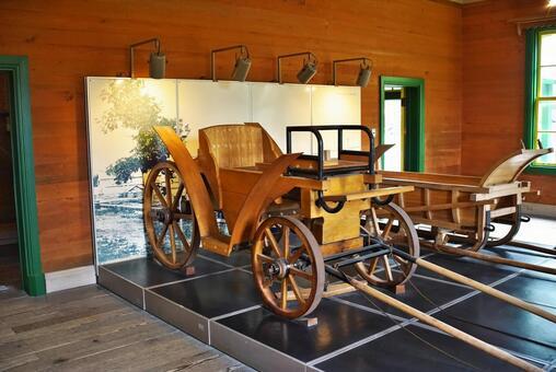 History of Hokkaido pioneering